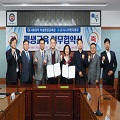 시니어벤처협회·서해대학 '중장년 시니어 재취업 및 창업 활성화 협력' 관련 이미지