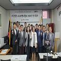 (사)시니어벤처협회, 2020년 정기총회 개최 관련 이미지