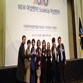 (사)한국여성벤처협회 박미경 협회장 취임식에 (사)시니어벤처협회장 일행 축하 방문 관련 이미지