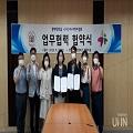 (사)시니어벤처협회, 중부대 평생교육원과 업무협력 협약체결 관련 이미지