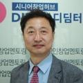 시니어벤처협회, 2019년 2월 정기이사회 개최 관련 이미지