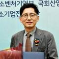 홍재기 부회장, 2018 중소.중견기업혁신대상 동반성장위원장상 수상 관련 이미지