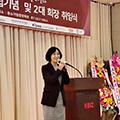 경인투데이 신향숙 협회장 취임식 기사 관련 이미지